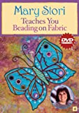 Mary Stori Teaches You Beading on Fabric (At Home with the Experts, No. 4)