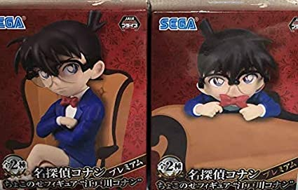 Kid Conan Edogawa Free Ship w//Tracking# New Japan Detective Conan PM figure