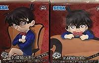名探偵コナン プレミアムちょこのせフィギュア 江戸川コナン 2種セットの商品画像