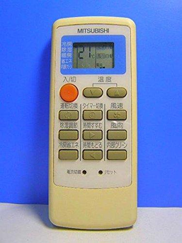 エアコンリモコン MP051