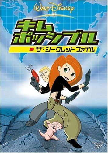 Amazon.co.jp | キム・ポッシブ...