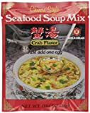 Kikkoman Crab Flavor China Soup, .84-Ounce Units (Pack of 12)
