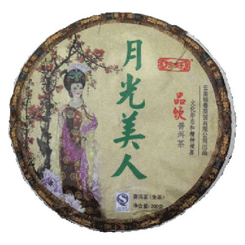 Moonlight Beauty White Moonlight Tea Ancient Arbor Tree Pu'er Tea / Pu-erh Tea 200g Chinese Tea