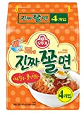 Korean Noodle Hot and Spicy Noodle, Jinjja-Jjolmyeon (Pack of 5)