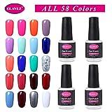 CLAVUZ Soak Off UV Gel Nail Polish Kit Pick All 58 Colors Nail Lacquer Professional Salon Beauty Top and Base Coat can Pick Nail Art Manicure Set