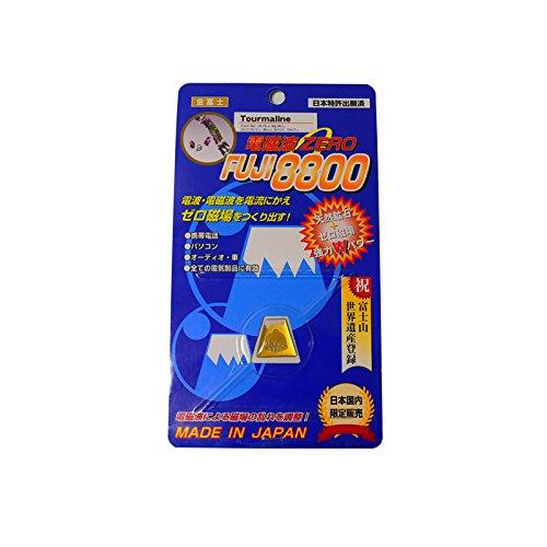 FUJI8800電磁波ZERO 携帯電話電磁波防止シール【10個セット】 B07DN6BLLC  10