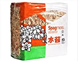 Sphagnum Moss 40 Liters New Zealand Grade AAA Great for Reptiles, Bedding and Terrarium 500 Gram Bale