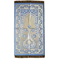 Extra Thin Dark Blue Chrome Flowers Pointed Arch Salat Rug - Perfect for Travel 26 x 45 Inches