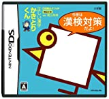 Kageyama Method: Tadashii Kanji Kakitori-Kun - Kondo wa Kanken Taidaku Dayo! [Japan Import]