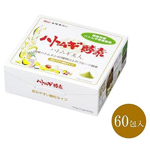 太陽食品 ハトムギ酵素 2.5g×60包 621325 B077QDSNB6