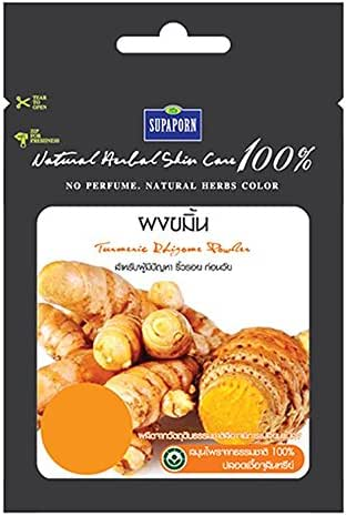 Turmeric Powder, 100% Pure Herbal Facial Mask & Body Scrub, Skin Care, 20g, (Pack of 2)