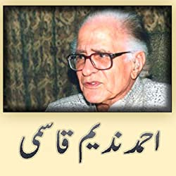 Selected Urdu Poetry