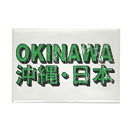 CafePress Vintage Okinawa Rectangle Magnet - Rectangle Ma...