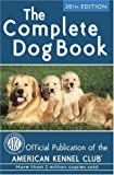 img - for The Complete Dog Book: 20th Edition book / textbook / text book