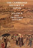 The Twentieth Century Vol. 6, , 0521223571
