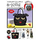 a-jolie EYELASH BASKET BAG BOOK BLACK ver.