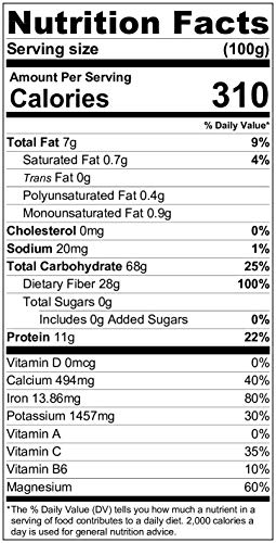 Whole Cardamom Pods/Seeds (Cardamomo) (1 oz, 2 oz, 4 oz, 6 oz, 8 oz, 12 oz, 1 lb, 2 lbs) (6 OZ) by Morel Distribution Company (Image #3)