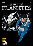 Planetes: Volume 5 (ep.19-22)