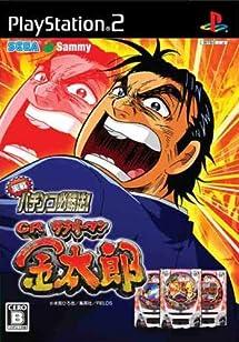 Amazon.com: Jissen Pachi-Slot Hisshouhou! Salaryman Kintarou [Japan