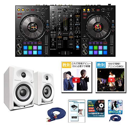 【6大特典】Pioneer DJ パイオニア/DDJ-800 + DM-40-W 激安定番シンプルセットA   B07T1QXRKM