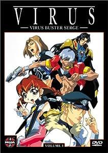 Virus Buster Serge: Vol 3 (Bilingual)