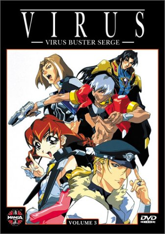 Virus Buster Serge: Vol 3