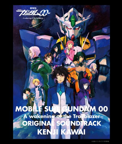 Gekijo-Ban Mobile Suit Gundam 00 A Wakening of the Trailblazer - Web Ban