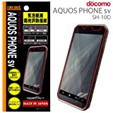 レイ・アウト docomo AQUOS PHONE sv SH-10D用 気泡軽減高光沢防指紋保護フィルムRT-SH10DF/C1