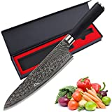 Chef Knife, AUGYMER 8 Inch Professional Chefs Knife Japanese High Carbon Stainless Steel Kitchen Sharp Chef Knife with Gift Box (AUCK534)