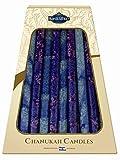 OKSLO Lamp Lighters Ultimate Judaica Safed Chanukah Candles - 45 Pack - Blue/Purple -
