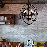 Utheing Industrial Vintage Pendant Light Fixtures 5-Light Metal Sphere/Orb Ceiling Chandelier Review