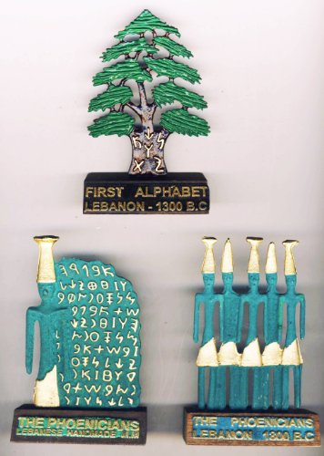 The Phoenicians: Set of 3 Hand Made Figurines with Base (Cedar Tree, Phoenician Alphabet, Phoenician Statuettes)