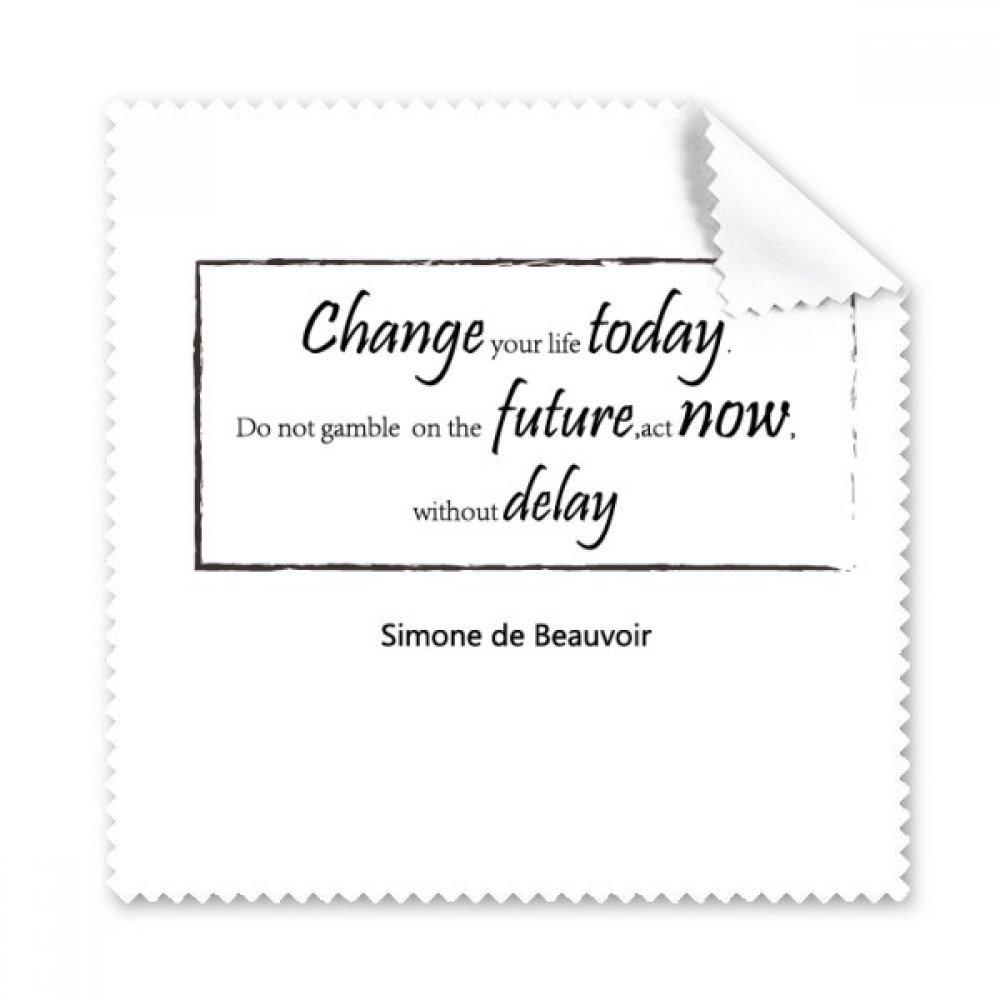 Change Your Life Today Quote Glasses布クリーニングクロスギフト電話画面クリーナー5点   B073XLRN9W