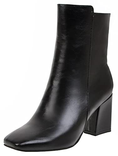 Women's Trendy Burnished Square Toe Mid Chunky Heel Zipper High Top Boots