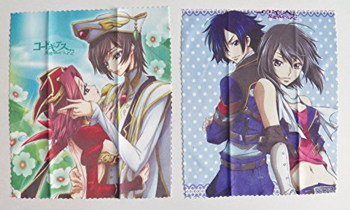 2 pcs Anime Code Geass Multi Purpose Eyeglasses Screen Cleaning Cloth Set