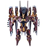 Union Creative Zone of The Enders: Deformations Anubis Figure