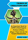 TRIBES OF CHHATTISGARH: An Important  Book for CGPSC (Chhattisgarh) Prelims & Mains (Paper 7 Part 3) & for CG Vyapam Examination (IN HINDI) (CGPSC SERIES 1) (Hindi Edition)
