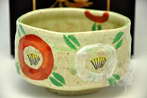 Japanese Mino yaki Matcha Bowl Green Tea 12.3 / 12.3 / 7.2cm (4.8 / 4.8 / 2.8inch)[7159] by zenjapanstyle