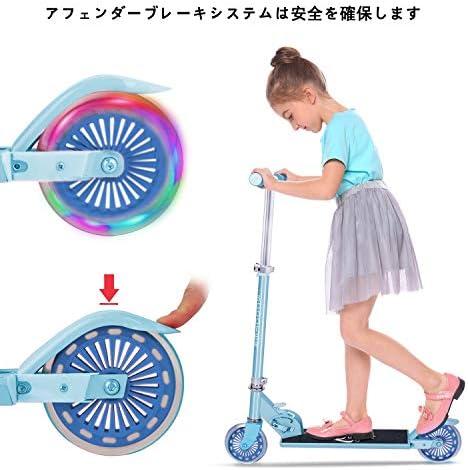 [スポンサー プロダクト]キックスクーター子供用 2輪キックボード LED 光るホイール ブレーキ付き 3階段調節可能 折り畳み式 持ち運びに便利 足踏み式 キックスクーター (ピンク)