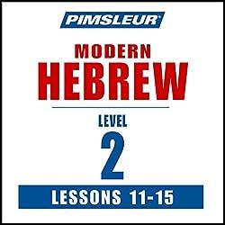 Hebrew Phase 2, Unit 11-15