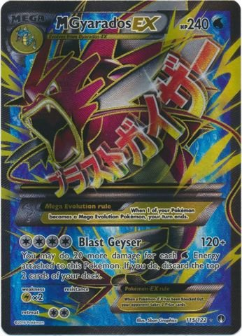 Pokemon Mega Gyarados Ex 115 122 Xy Breakpoint