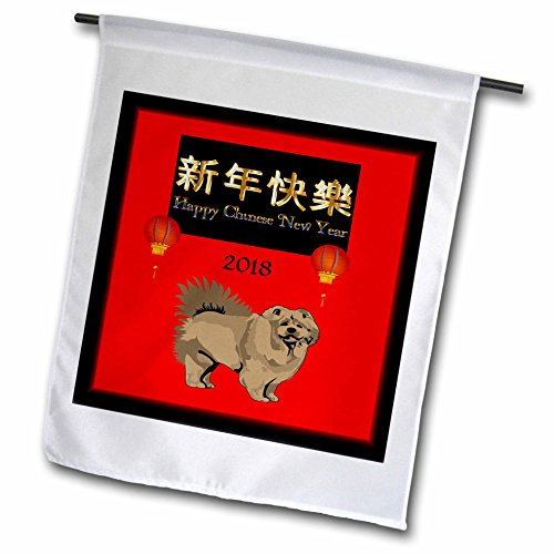 3dRose Chinese New Year - Image of Happy 2018 New Year With Chow Dog On Red - 12 x 18 inch Garden Flag (fl_262614_1) (Chow Garden Flag)