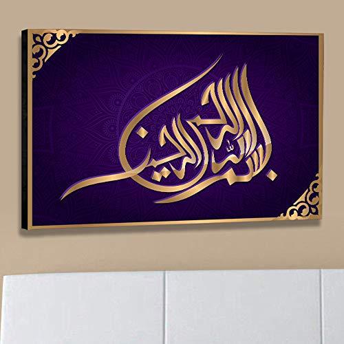 "Voila Print Islamic Wall Art, Large Islamic Wall Art, Arabic Calligraphy Wall Art. (C - Black, 36"" x 24"", 1/2"" Gator Foam)"