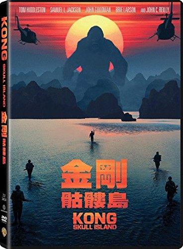 Kong  Skull Island  Region 3 Dvd   Non Usa Region   Hong Kong Version   Non Usa Region