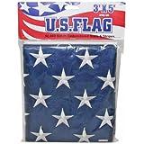 IIT 09900 US Flag Stitch Embroidered Stars and Stripes, 3-Feet x 5-Feet