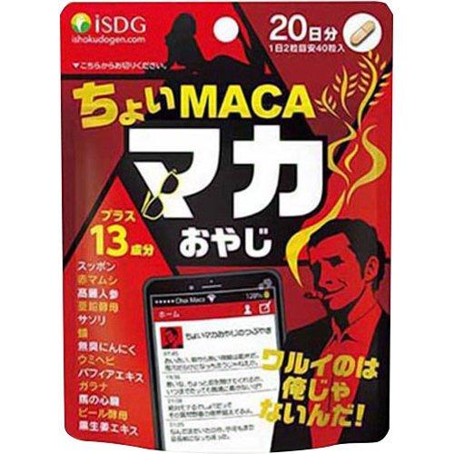 【5個セット】医食同源ドットコム ちょいマカおやじ 40粒 B072QWJBYL