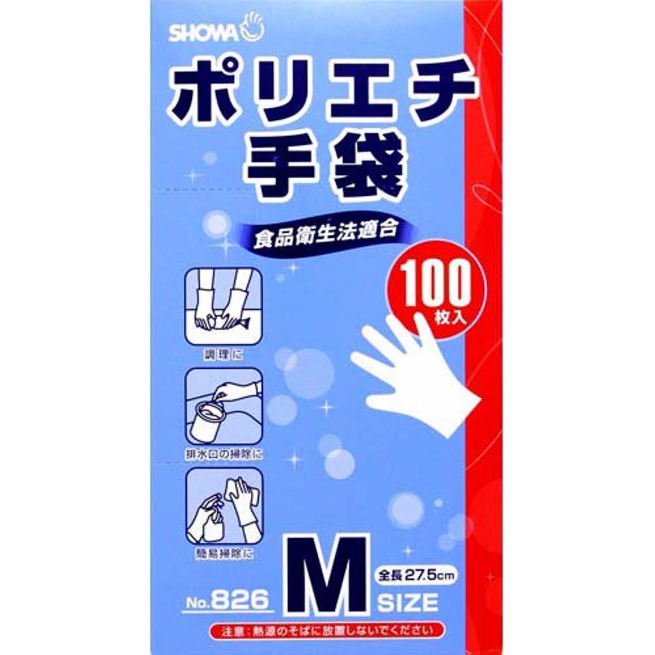 主人バトル定規マツヨシ 使い捨て手袋 マイスコPVCグローブ 粉なし MY-7522(サイズ:M)100枚入り 病院採用商品