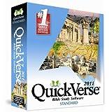 QuickVerse 2011 Standard