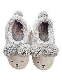 Women's Cozy Fleece Memory Foam House Trick or Treat Halloween Slippers