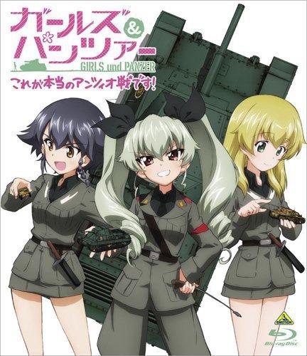 Girls Und Panzer Kore Ga Hontou No Anzio Sen Desu (Japan - Import)
